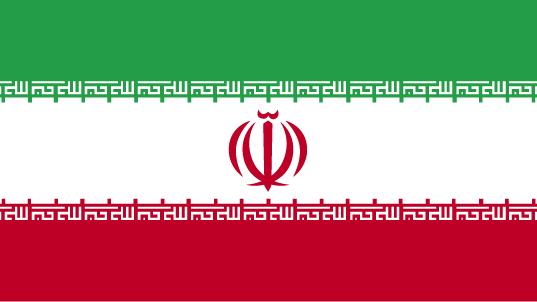 Iran (République islamique de)